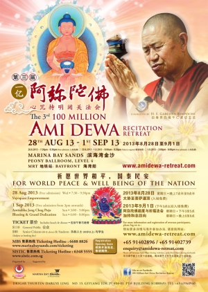 Amidewa Retreat 2013