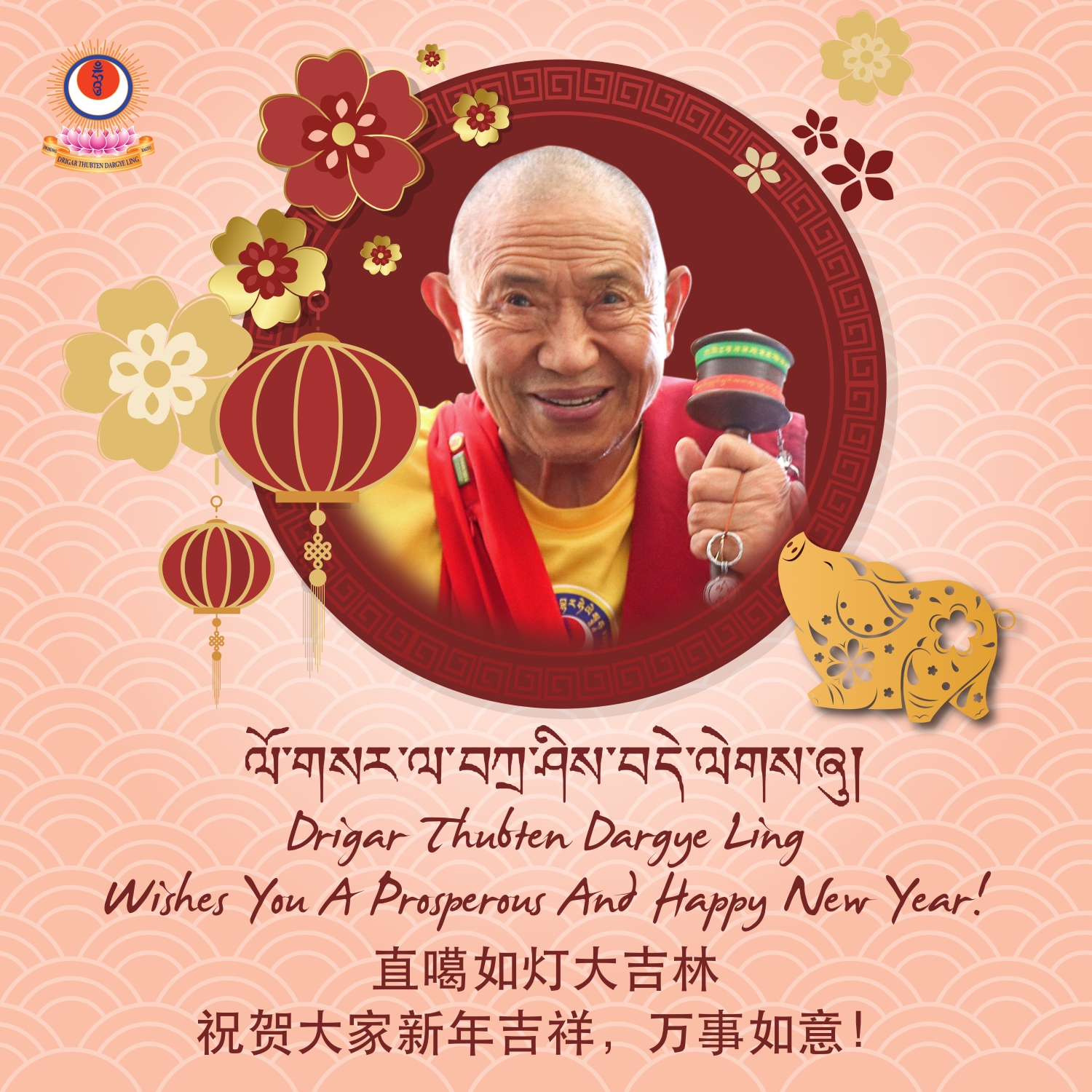 2019-cny-greeting