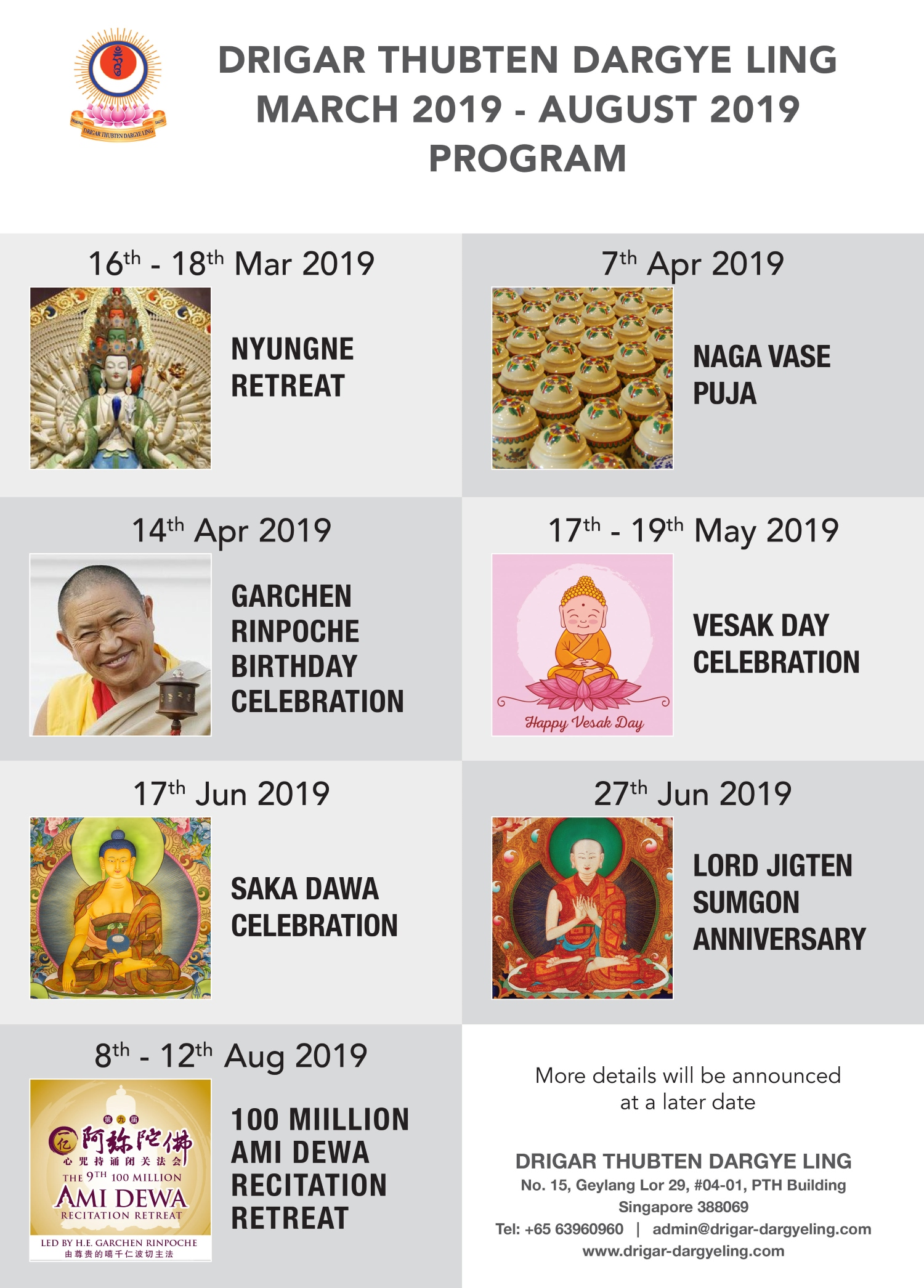 2019-mar-2019-aug-program