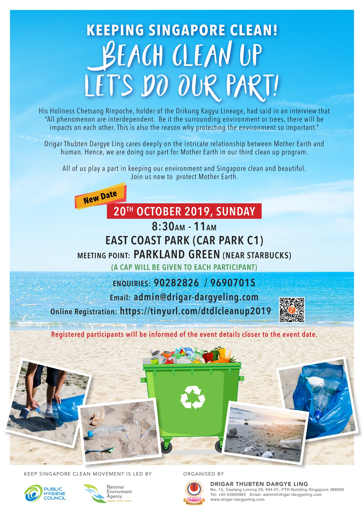 beach-cleaning-poster-2019