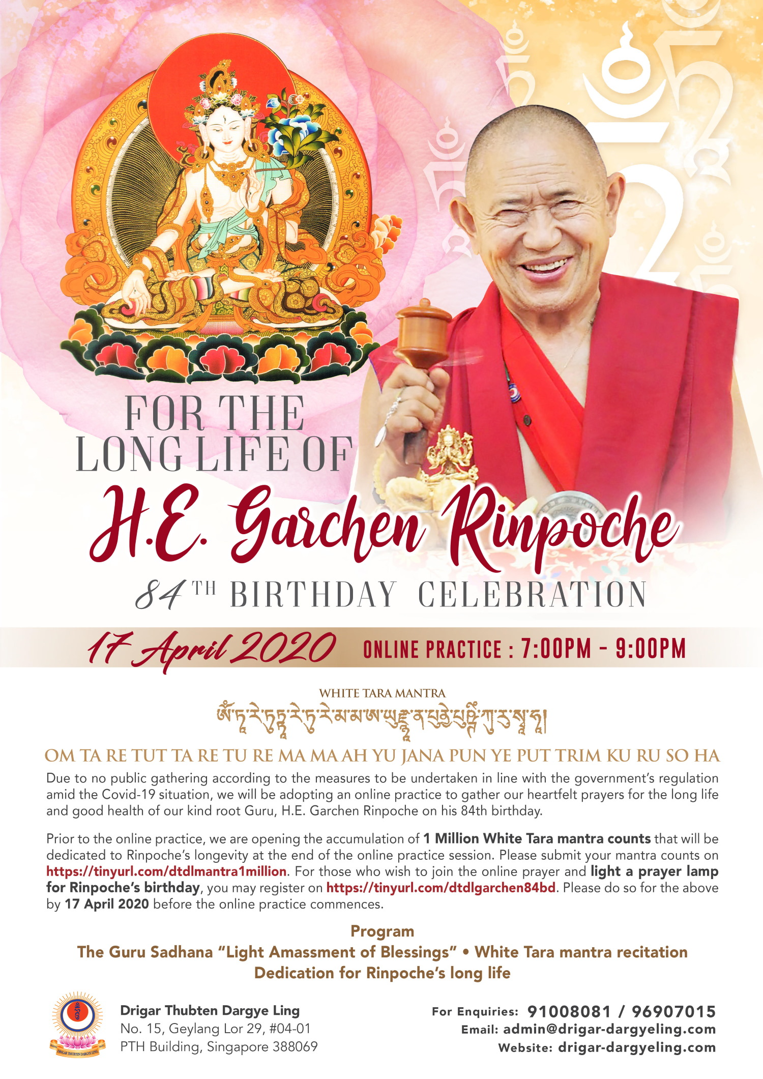 garchen-rinpoche-birthday-2020