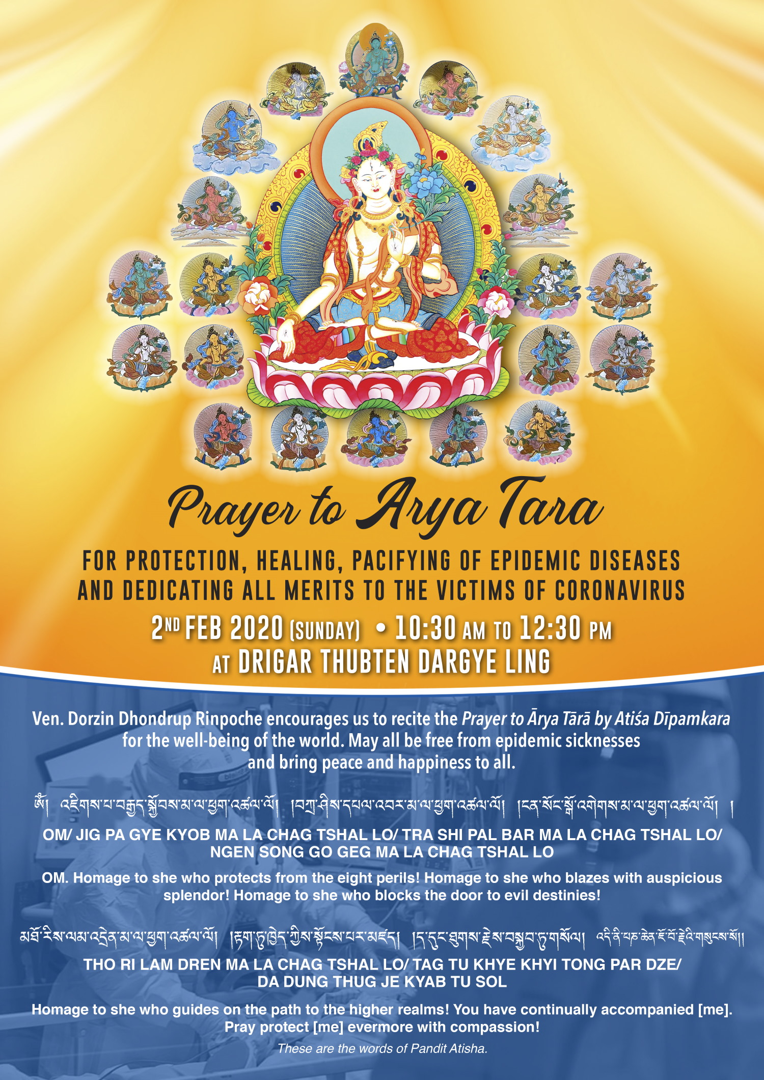 prayer-to-arya-tara-2020